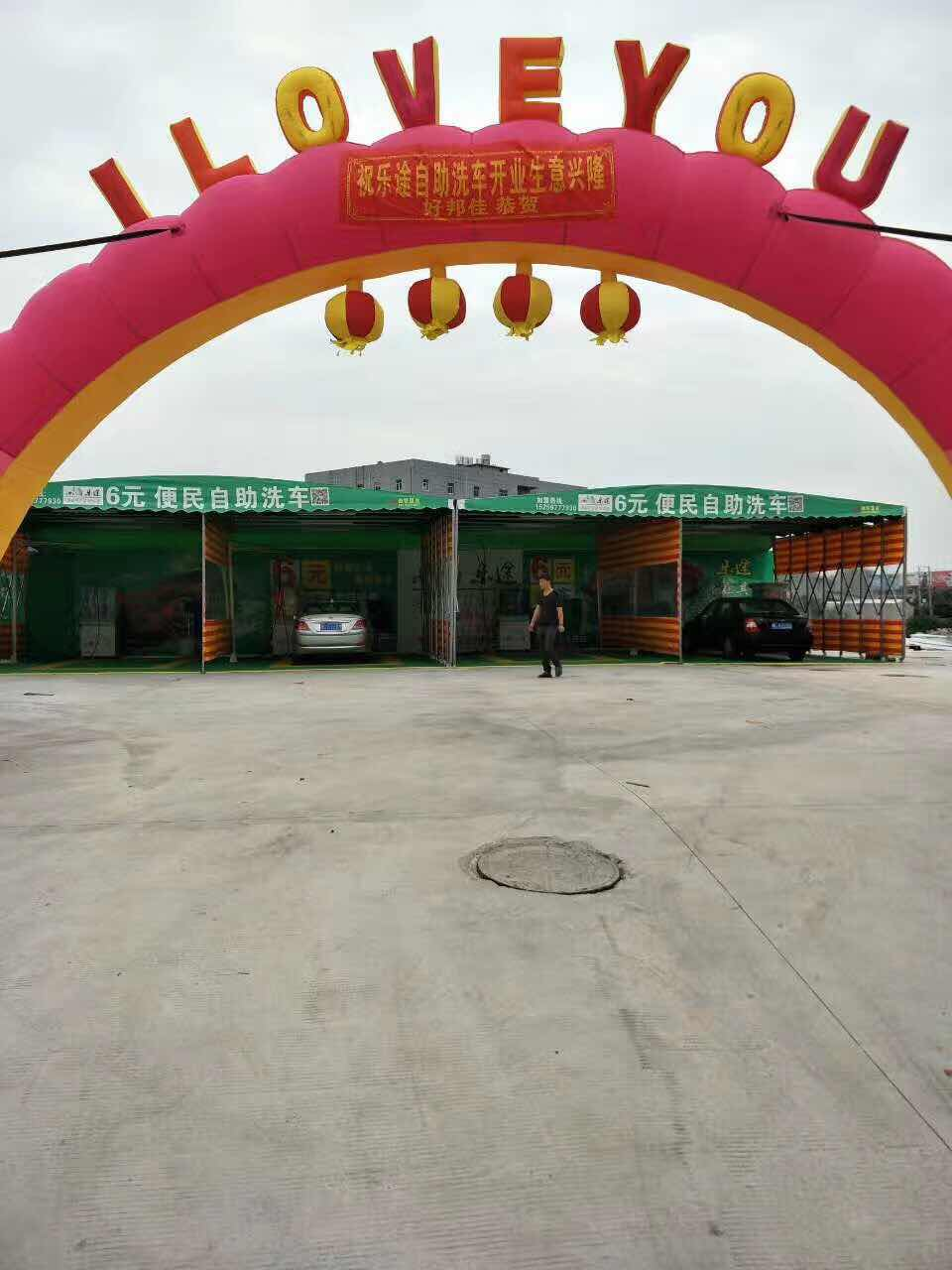 (Fu Jian )Self-service car washing machine
